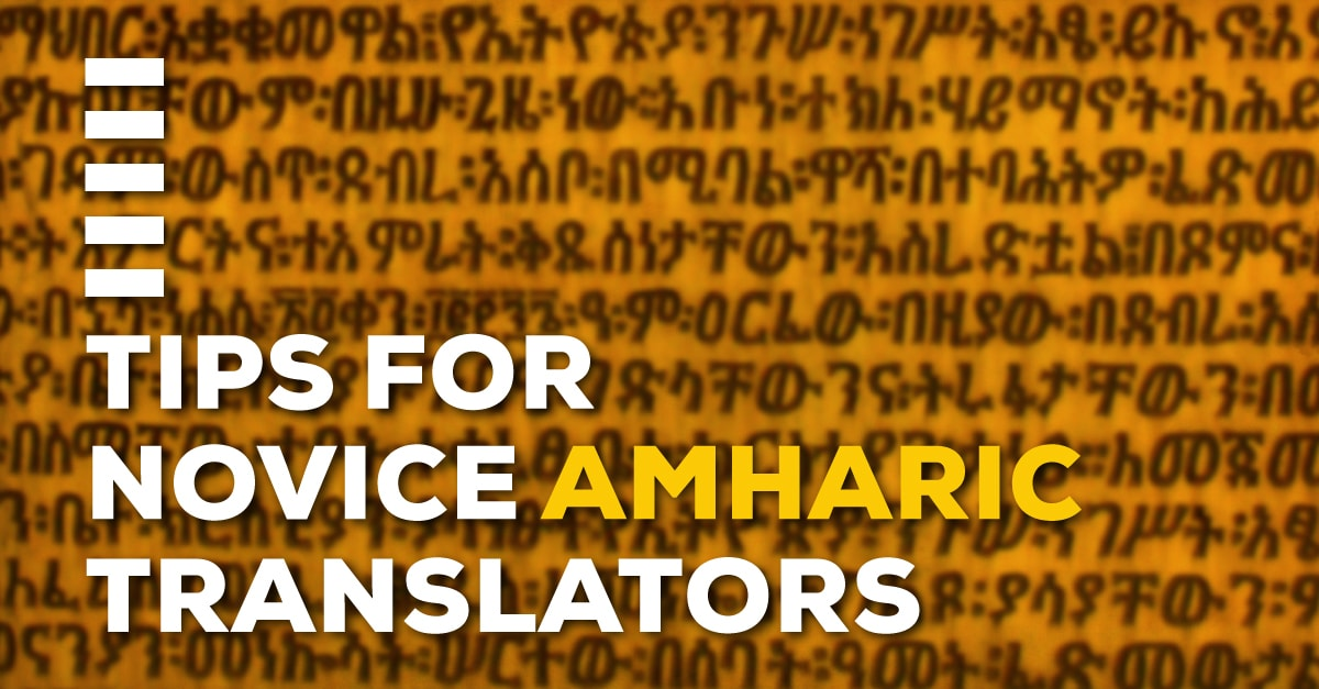 Tips For Novice Amharic Translators min